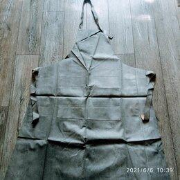 Одежда и аксессуары - Фартук прорезиненный, 0
