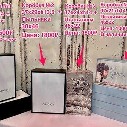 Подарочная упаковка - Коробки, пакеты и пыльники Gucci, оригинал, новые, 0