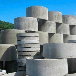 Железобетонные изделия - Кольца бетонные Тамбов, 0
