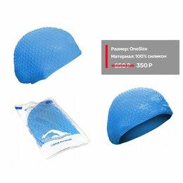 Аксессуары для плавания - Силиконовая шапочка для плавания синяя, 0