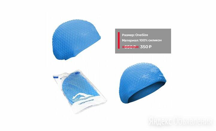 Силиконовая шапочка для плавания синяя по цене 350₽ - Аксессуары для плавания, фото 0