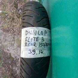 Шины, диски и комплектующие - Мотошина 150/80-16  Dunlop Elite 3 , 0