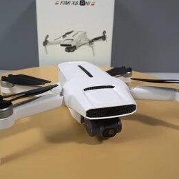 Квадрокоптеры - Квадрокоптер 4K Xiaomi Fimi X8 mini 2021 новый, 0