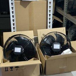 Промышленное климатическое оборудование - Вентилятор осевой с решеткой 220 В и 380 В, 0