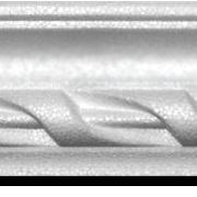 Плинтусы, пороги и комплектующие - Плинтус потолочный 2000*36*56мм 2л-556 (70), 0