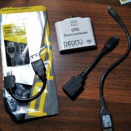 Компьютерные кабели, разъемы, переходники - Usb переходник sk07 micro, 0