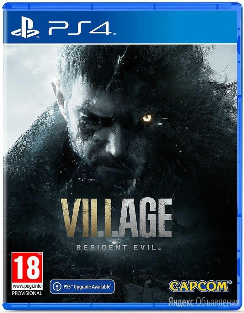 Resident evil village PS4 / PS5 по цене 399₽ - Игры для приставок и ПК, фото 0