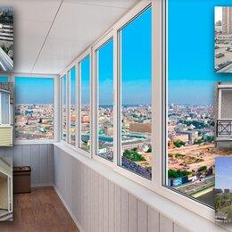 Архитектура, строительство и ремонт - Остекление балкона , 0