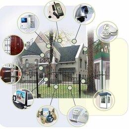Готовые комплекты - Системы видеонаблюдения и СКУД. Спец. условия для В2В!, 0