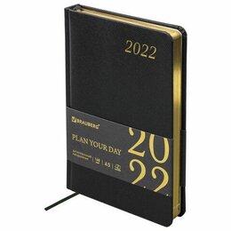 Канцелярские принадлежности - Ежедневник А5  2022г. Brauberg  Iguana Черный, 138*213мм, 0