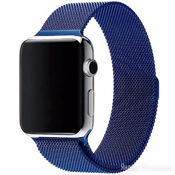 Ремешок металлический Milanese Loop для Apple Watch 40mm (синий) по цене 990₽ - Аксессуары для умных часов и браслетов, фото 0