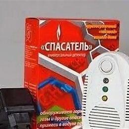 Охранно-пожарная сигнализация - Спасатель универсальный детектор газа, 0