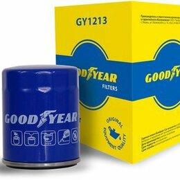 Двигатель и топливная система  - Масляный фильтр goodyear gy1102, 0