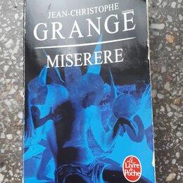 Литература на иностранных языках - Крига на французском, Жан-кристоф гранже. мизерере , 0