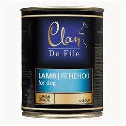 Корма  - CLAN DE FILE консервы для собак 340 г Ягненок , 0