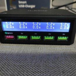 Зарядные устройства и адаптеры - Зарядная станция Smart USB Charger , 0