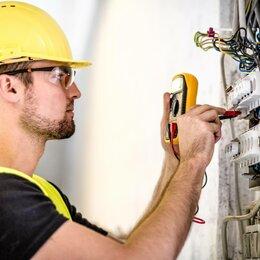 Электромонтажники - Электромонтер по ремонту электрооборудования, 0