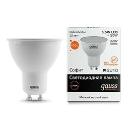 Лампочки - Лампа светодиодная Gauss Elementary GU10 5.5W(430lm) 2700K 2K 57х50 матовая, ..., 0