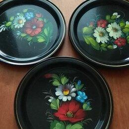 Посуда - Тарелки металлические с росписью новые, времён СССР, 0