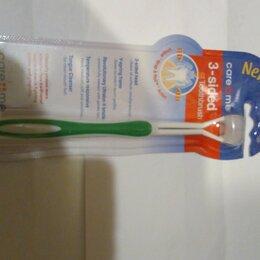 Гигиена полости рта - Трехсторонняя зубная щетка для ребенка, 0