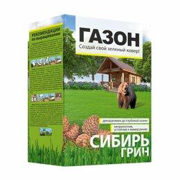 Газоны - Газонная трава Сибирь Грин 1 кг., 0