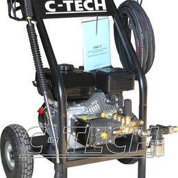 Мойки высокого давления - Бензиновый аппарат высокого давления Boucnhe 8 л.с., 0