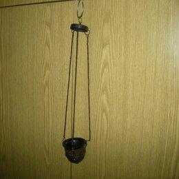 Другое - Лампадка старинная №3 Церковная лампада латунь , 0