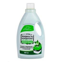 Аксессуары, комплектующие и химия - Средство для биотуалетов Greenmaster GreeN, для нижнего бачка, 950 мл, 0