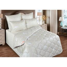 Одеяла - VESTA Одеяло облегченное 140х205 см, шерсть мериноса, ткань глосс-сатин, п/э ..., 0