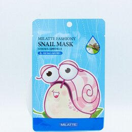 Увлажнение и питание - Маска тканевая для лица с экстрактом слизи улитки Milatte Fashiony Snail Mask Sh, 0