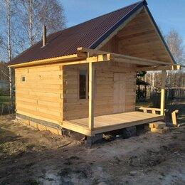 Архитектура, строительство и ремонт - Строим баню дом под ключ, 0
