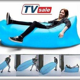 Походная мебель - Надувной матрас гамак lamzac (ламзак) диван биван, 0