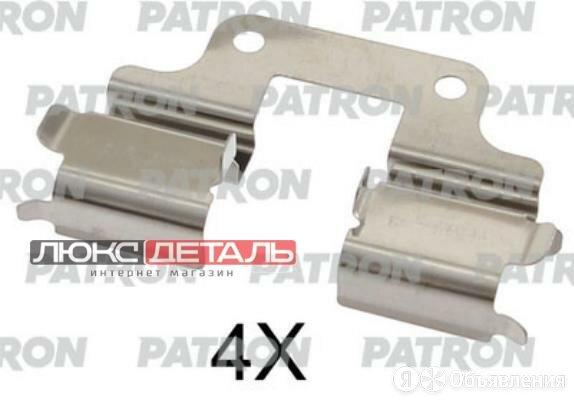 PATRON PSRK1319 Комплект монтажный тормозных колодок дисковых LAND ROVER FREE... по цене 321₽ - Тормозная система , фото 0