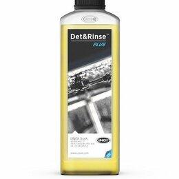 Аксессуары и запчасти - Средство моющее и ополаскивающее det&rinse plus Unox DB1015A0, 0