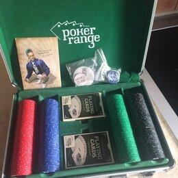 Настольные игры - Набор для покера 200 фишек, 0