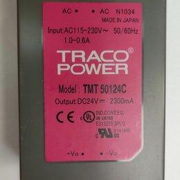 Радиодетали и электронные компоненты - TMT 50124C, 0