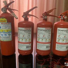 Огнетушители - Порошковый огнетушитель , 0
