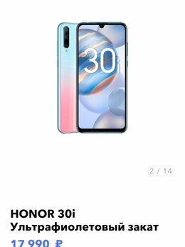 Мобильные телефоны - Смартфон, телефон, Honor 30i., 0