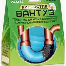 Инструменты для прочистки труб - Биосостав Вантуз средство бактерии для устранения засора в ванной, 0