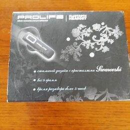 Наушники и Bluetooth-гарнитуры - Беспроводная гарнитура для сотового телефона, 0