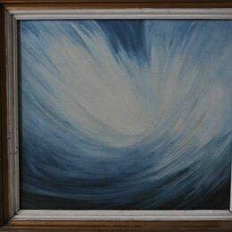 """Картины, постеры, гобелены, панно - Картина """"Путь в вечность"""" , 0"""