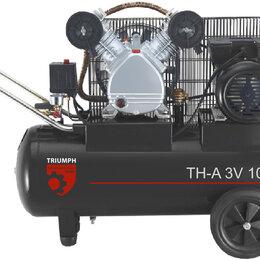 Прочее - Поршневые компрессоры Triumph, 0