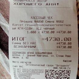 Устройства, приборы и аксессуары для здоровья - Корсет грудо-пояснично-крестцовый., 0
