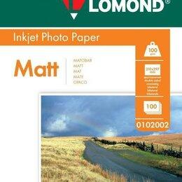 Бумага и пленка - Фотобумага Lomond П0102002 21х30 Inkjet 100/A4/100, 0