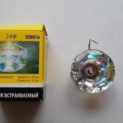Встраиваемые светильники - Точечный светильник (SD8016), 0