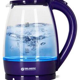 Электрочайники и термопоты - Чайник электрический Gelberk GL-471 фиолетовый 1,8, 0