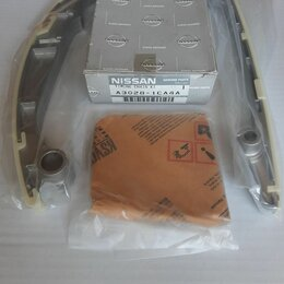 Двигатель и топливная система  - A30281CA4A Цепь ГРМ Инфинити QX56 / QX80 Z62 VK56VD, 0