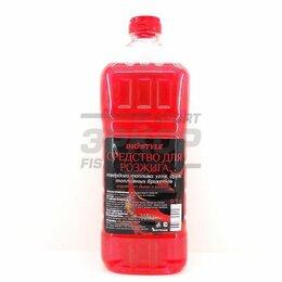 Средства и приспособления для розжига - Жидкость для розжига Biostyle (х3), 0