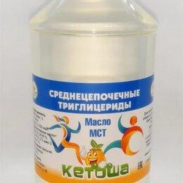 Масла и воск - Масло МСТ (среднецепочечные триглицериды MCT Oil) 500 мл, 0