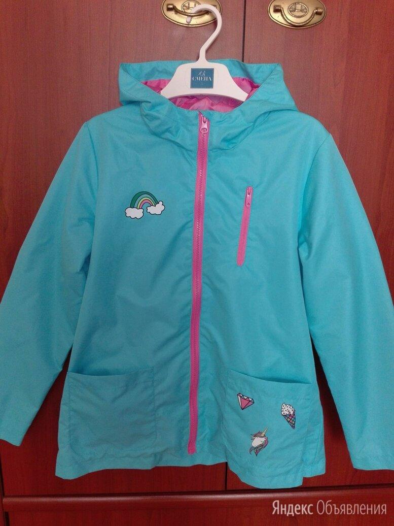 Ветровка на флисе 152-158 по цене 500₽ - Куртки и пуховики, фото 0